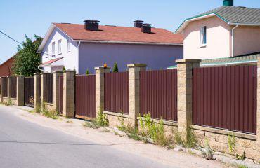 Ogrodzenie aluminiowe - plotex.net.pl